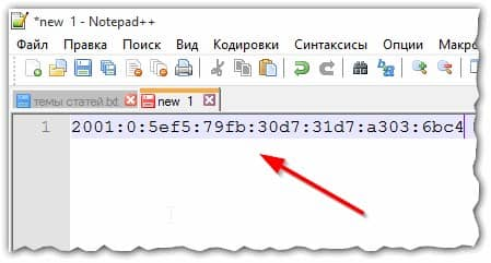 3 способа скопировать текст из командной строки Windows