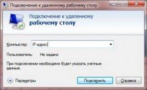 Изменение номера порта RDP в Windows