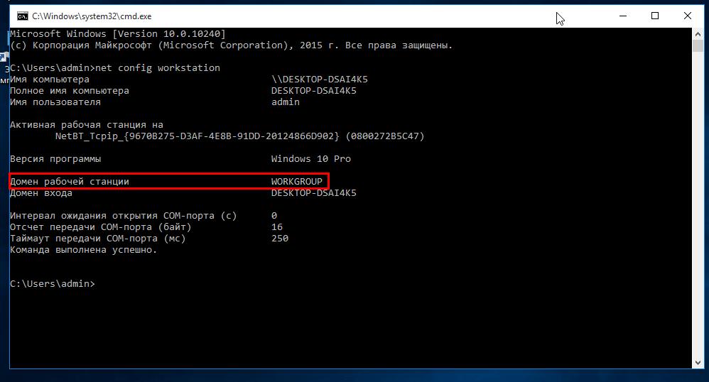 Настройка samba в ubuntu 16.04