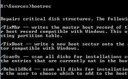 Резервное копирование конфигурации загрузки BCD в Windows и восстановление загрузки Windows