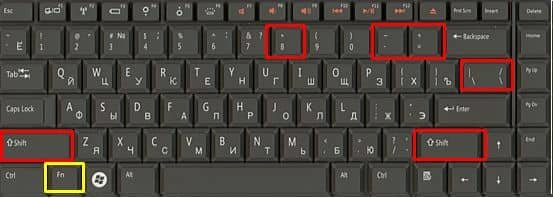 Где на клавиатуре кнопка