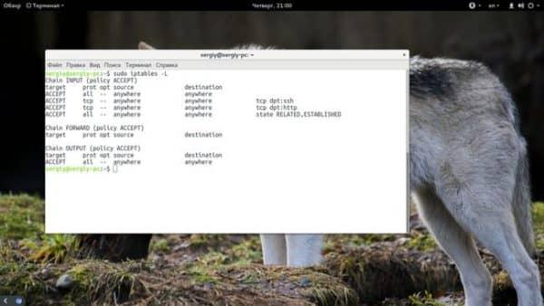 Как открыть порт ubuntu