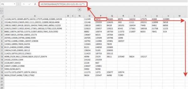 Как разделить текст в excel с помощью формулы