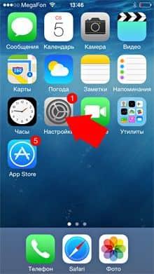 Как синхронизировать контакты iphone