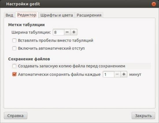 Как в ядро андроид добавить поддержку init.d