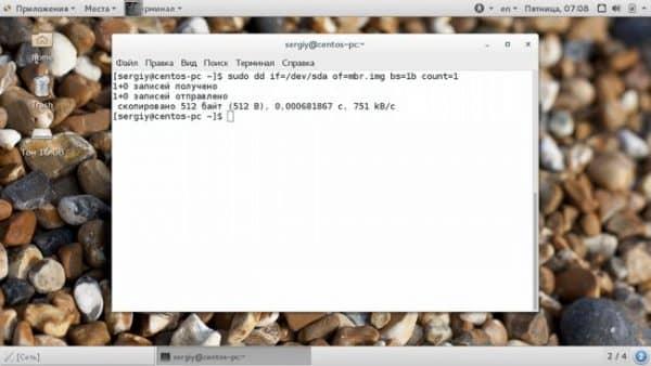 Команда dd linux