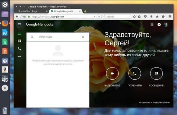 Лучшие аналоги skype для linux