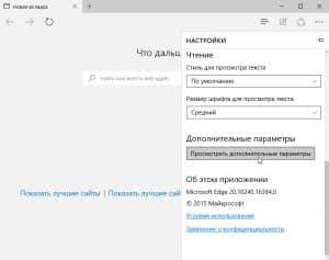 Microsoft edge: проблемы с adobe flash player в windows 10
