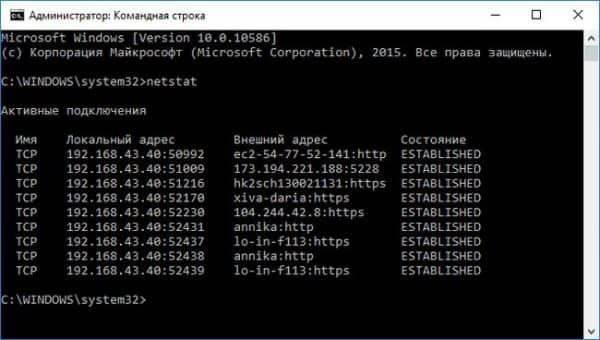Мониторинг сети с использование утилиты tcpview и netstat