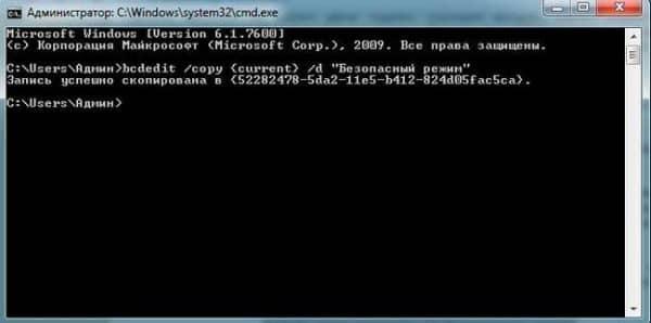 Ошибка ввода вывода на устройстве жесткий диск