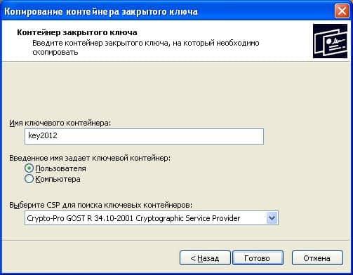 Как из имеющегося файла сделать pdf-документ