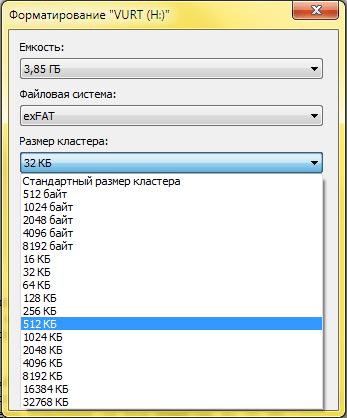 Какой размер кластера выбрать во время форматирования?